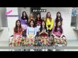 [RUS SUB] 170310 KBS World Magazine K-RUSH Comeback Lovelyz & gugudan