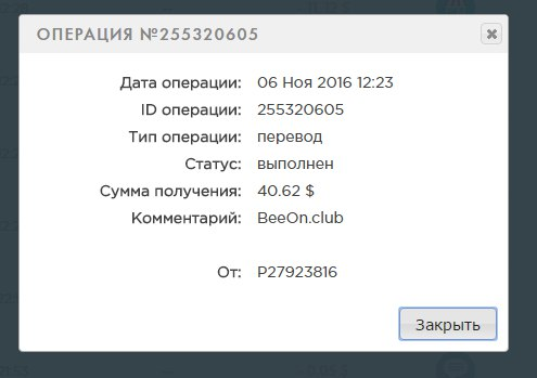 https://pp.vk.me/c638622/v638622438/e000/EVBpmfbo-A8.jpg