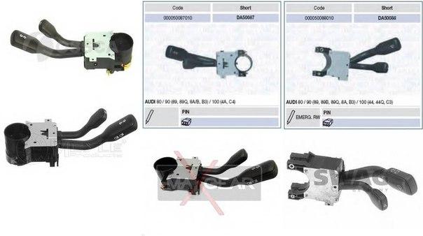 Выключатель на колонке рулевого управления для AUDI 90 (89, 89Q, 8A, B3)