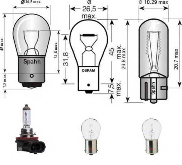 Лампа накаливания, основная фара; Лампа накаливания для AUDI A5 кабрио (8F7)