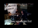 Apocalypse Boogie - Пойло что варит Боб