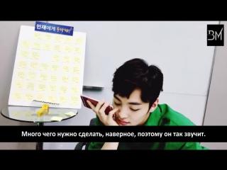 [rus sub][02.02.17] kim minjae calls bts v (cut)