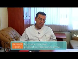Интервью Александра Аллахвердяна. Как правильно рассказать врачу о своей болезни