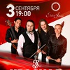 3/09 Красная Скрипка EverJazz