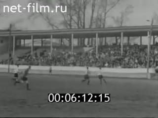 киножурнал СТАЛИНСКИЙ УРАЛ 1952 № 22 История Екатеринбурга : Свердловск спортивный