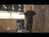 Дачный ответ- Открытая кухня скаменными орнаментами ичасами из музыкальных инструментов (1)