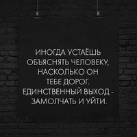 Анкета Ramzan Kartoev