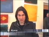 Губерния (Барс ТВ, 2001) Выставка картин Евгения Кулаева