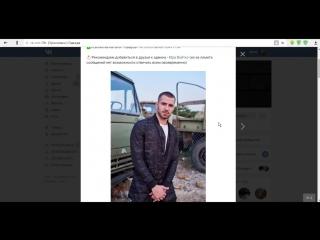 Видеоотчет розыгрыша 3 бомбера за репост от Ofr.сникершоп