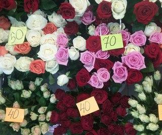 Балашов доставка цветов на дом