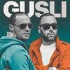Guf / Slim - GuSli 2 (альбом 2017)