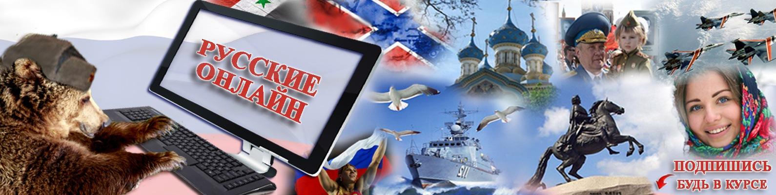 новое групповое русское порно онлайн бесплатно фото