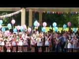 Прощальный школьный вальс 2017 года Шахтёрская ОШ №19