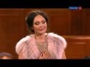 Аида Гарифуллина. Первый сольный концерт в Москве (БЗК им. П.И. Чайковского, 2017)