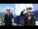 Поднятие Андреевского флага на наибольшую высоту искусственного сооружения. Реко