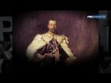 Гибель Российской империи - Хроники Рацимора