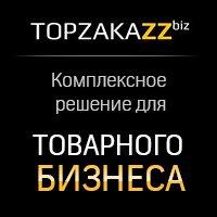 zz_biz