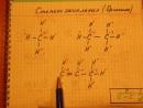 Окислительно-восстановительные реакции в органической химии.