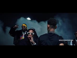 ПРЕМЬЕРА! Young Thug, 2 Chainz, Wiz Khalifa, PnB Rock - Gang Up (#NR)