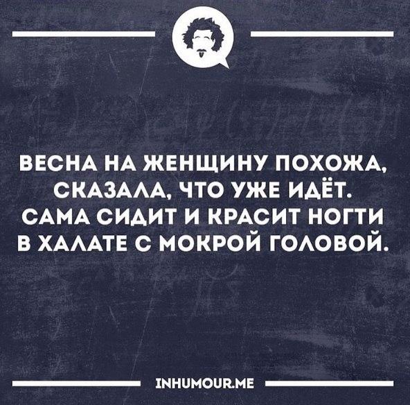 Анастасия Перминова | Челябинск