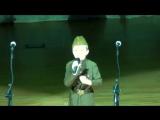Солдат молоденький. Розов Семён ( 7 лет)