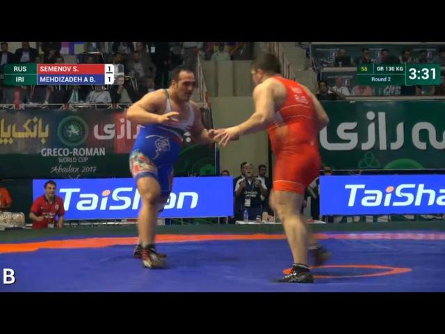130 kg - Sergey SEMENOV (RUS) vs Behnam Aliakbar MEHDIZADEH ARYATAPEH (IRI) КМ Абадане-2017