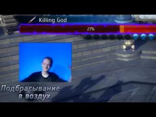 Когда играешь против ассасина [Killing God vs Cool Style] LAN-турнир по Blade & Soul