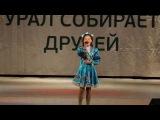 Лобкова Яна - Страна певучая, О. Чиркова