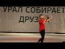 Иващенко Татьяна - Бумажный змей, В. Резник
