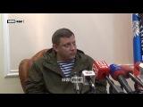 Захарченко Решение Кабмина Украины о выдаче паспортов на блокпостах  это агон...