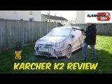 Karcher K2. Видео иноязыное, но очень наглядное