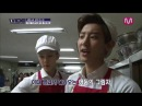 Baking cookies with EXO-Ks rusb
