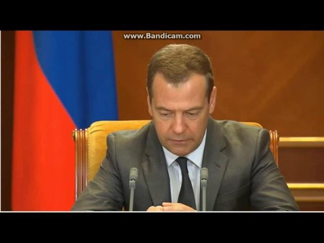 Медведев смотреть всем шок люди выживают после слов Медведева страшная жизнь лю...