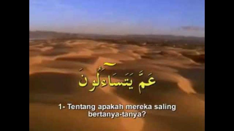 Syaikh Hani Ar Rifai ~ An Naba (Berita Besar)