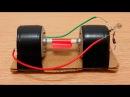 Бестопливный генератор из двух электродвигателей