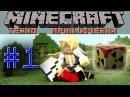 Minecraft Hitech cristalix server часть 1 Начало техно-приключений