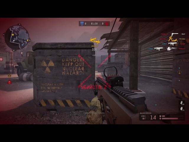 Warface | Highlights by .NaVel 1