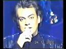 Киркоров Концерт Вчера сегодня завтра 24 ноября 2000 г.