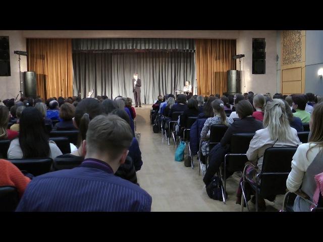 Шалва Амонашвили 2017.05.03 - Беседы с мудрецом (1из2)