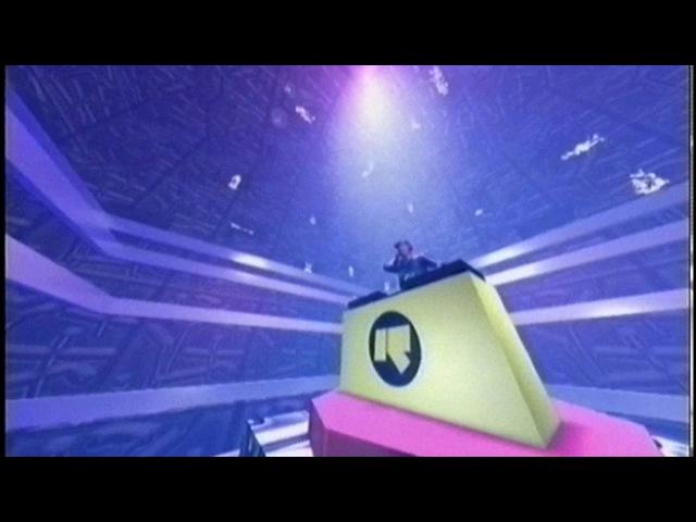 DJ Haus —Gotta Luv Me (All Nite Mix)