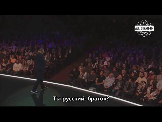 Мистер П*др как звучит русский язык ушами иностранца