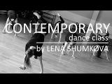 Sia  - Elastic Heart ! contemporary class for beginners by Lena Shumkova
