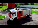 Пожарная автоцистерна на базе КАМАЗ 5387: обзор, тест-драйв, испытания.