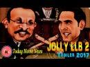 Jolly LLB 2 Trailer 2017 | Upcoming Movie Trailer | Akshay Kumar | Huma Qureshi | Official Trailer