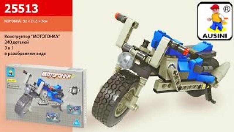 Конструктор Ausini серия Мотогонка - 25513 Мотоцикл. Аналог Лего, лего мотоциклы. Обзо ...