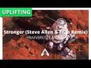 Frainbreeze Cari - Stronger (Steve Allen Enzo Remix)
