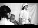 Военный госпиталь /учебный короткометражный фильм/