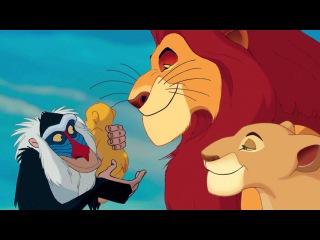 Полнометражный «Король Лев» уже в пути.