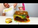 Как сделать гигантский желейный чизбургер или большое против маленького