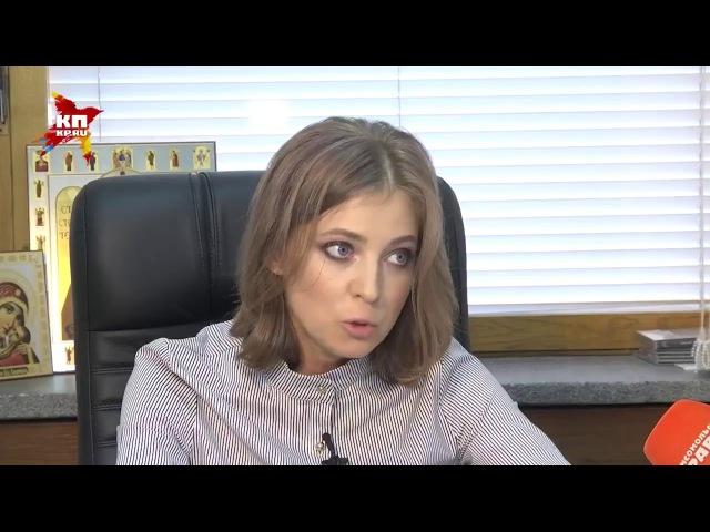 Поклонская рассказала, что храмы в Донецке захватили бандеровцы